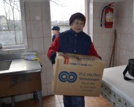 2016. Holland segély (21/24)